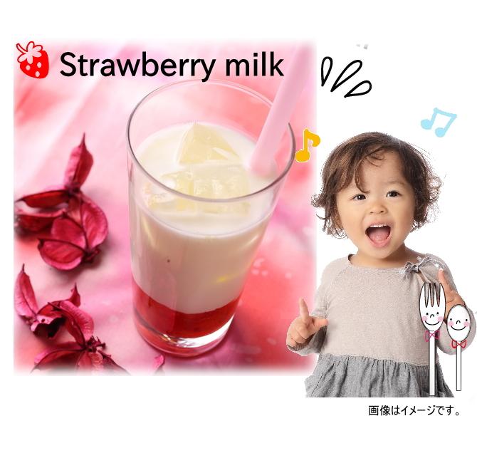 お子様の大喜び!手作りジャムでいちごミルク!!