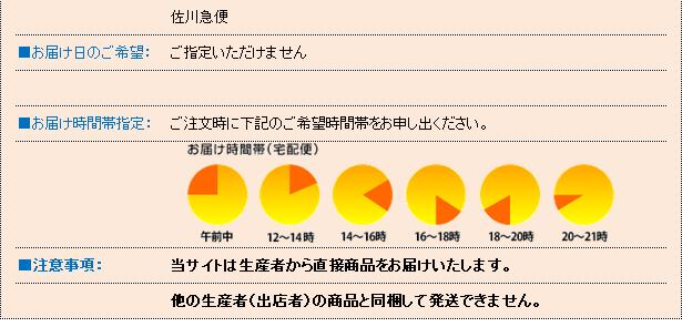 神田酪農インフォメーション02
