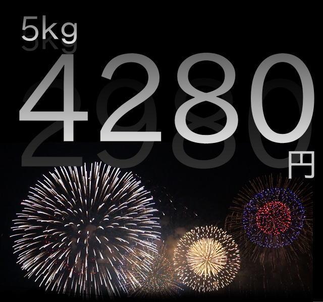 新潟 仲村農園の幸水梨は、5kg4280円で送料無料!