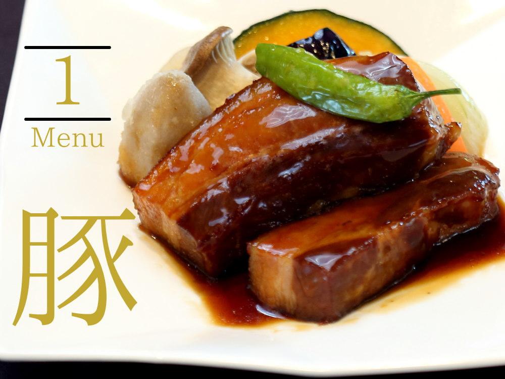 新潟県産豚バラ肉パック