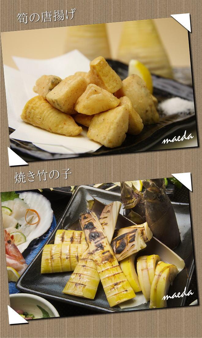 筍の唐揚げや焼き竹の子などの調理例です