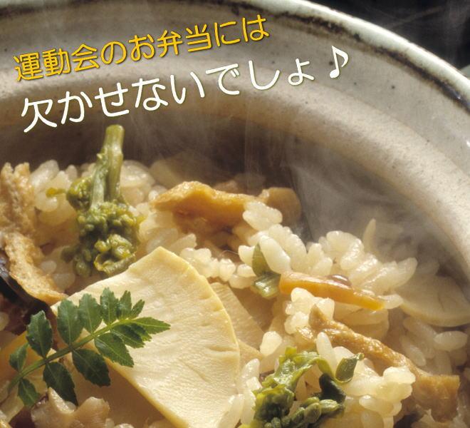 新鮮な筍で炊き上げた竹の子ごはんは美味しいね