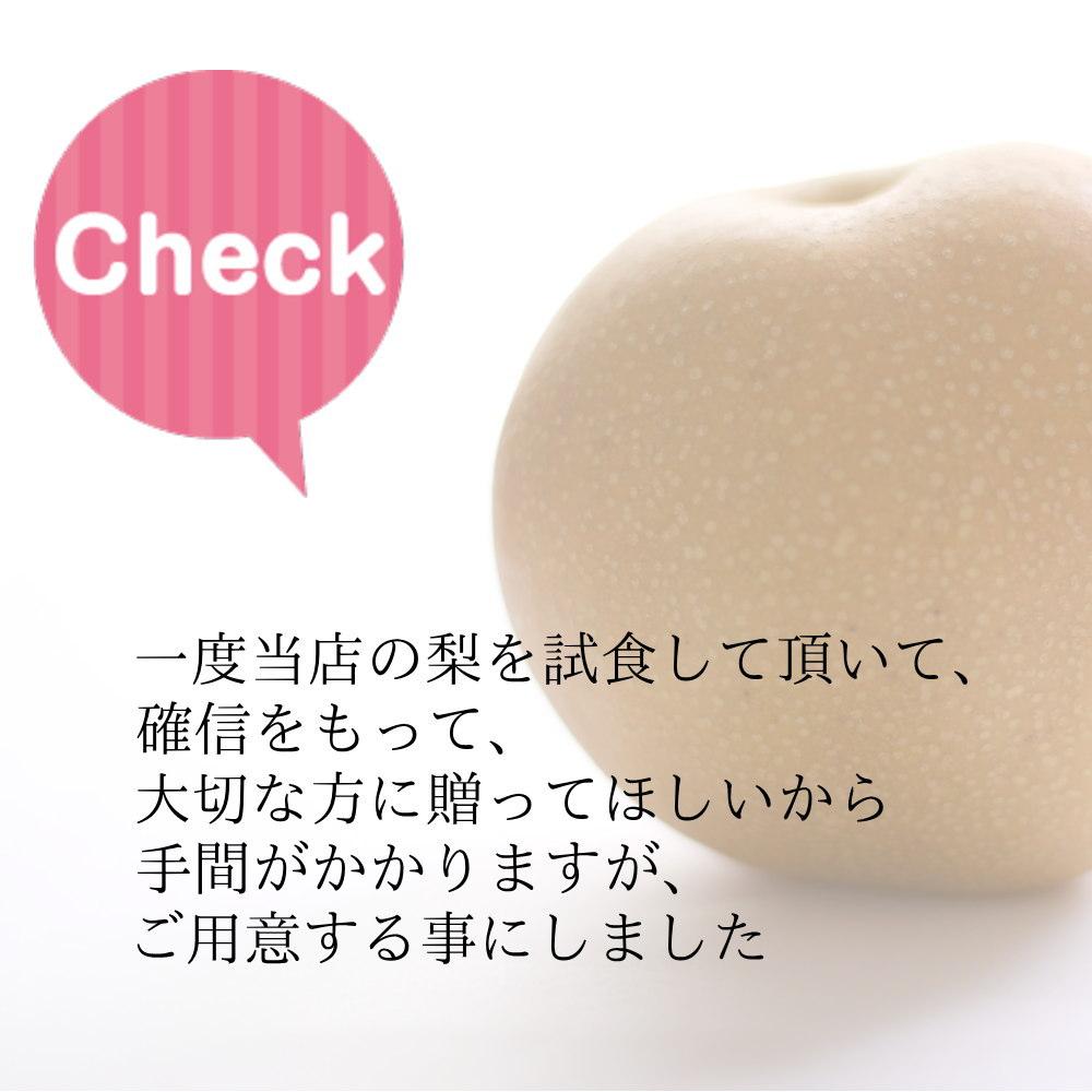 仲村農園の梨を食べて、ご注文してほしいからご用意しました